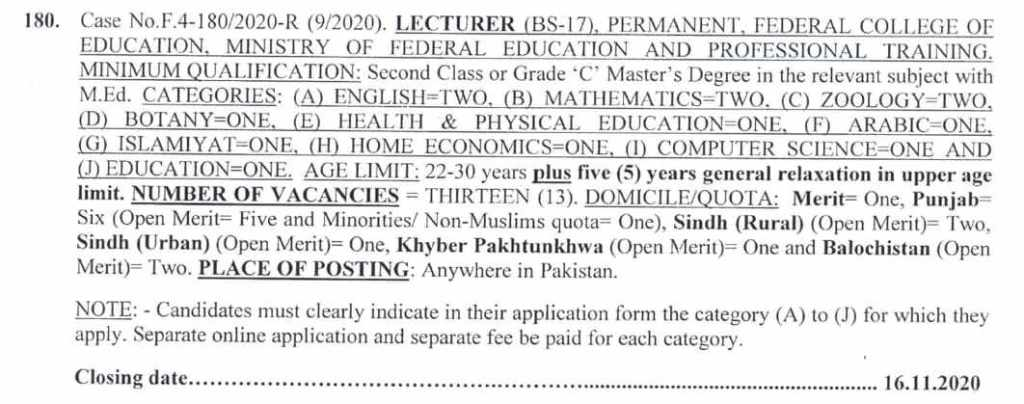 Federal Education Department FPSC Lecturer Jobs November 2020