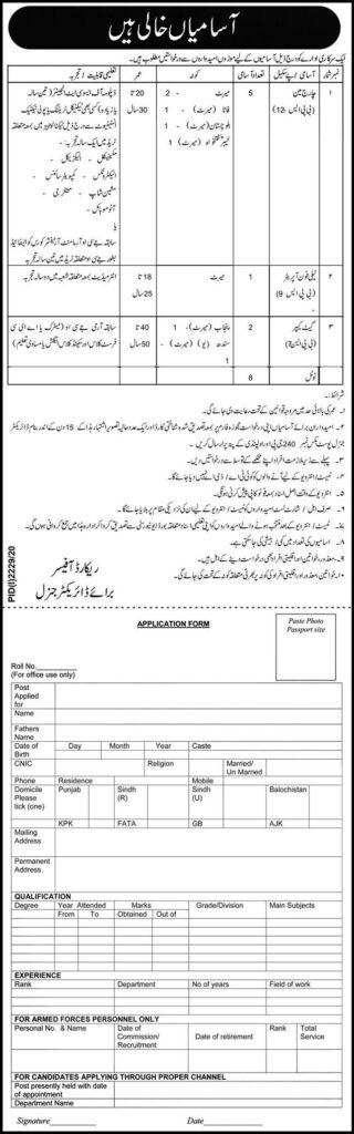 Federal Government Atomic Energy PO BOX 240 Jobs 2020