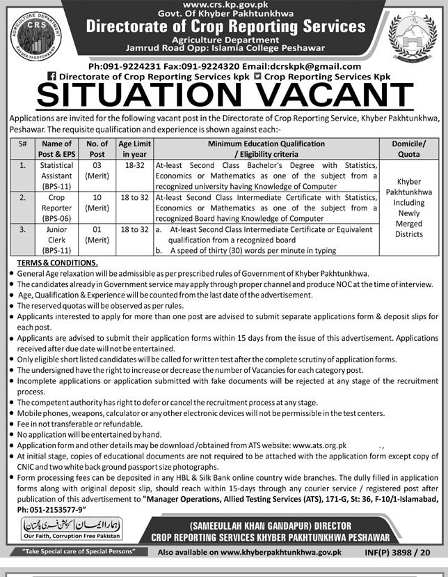 Jobs in Agriculture Department Khyber Pakhtunkhwa October 2020
