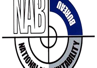 National Accountability Bureau NAB Multan Jobs 2020