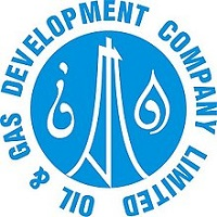 Oil and Gas Development Company Limited OGDCL Jobs 2020