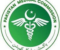 Pakistan Medical Commission Islamabad Jobs October 2020