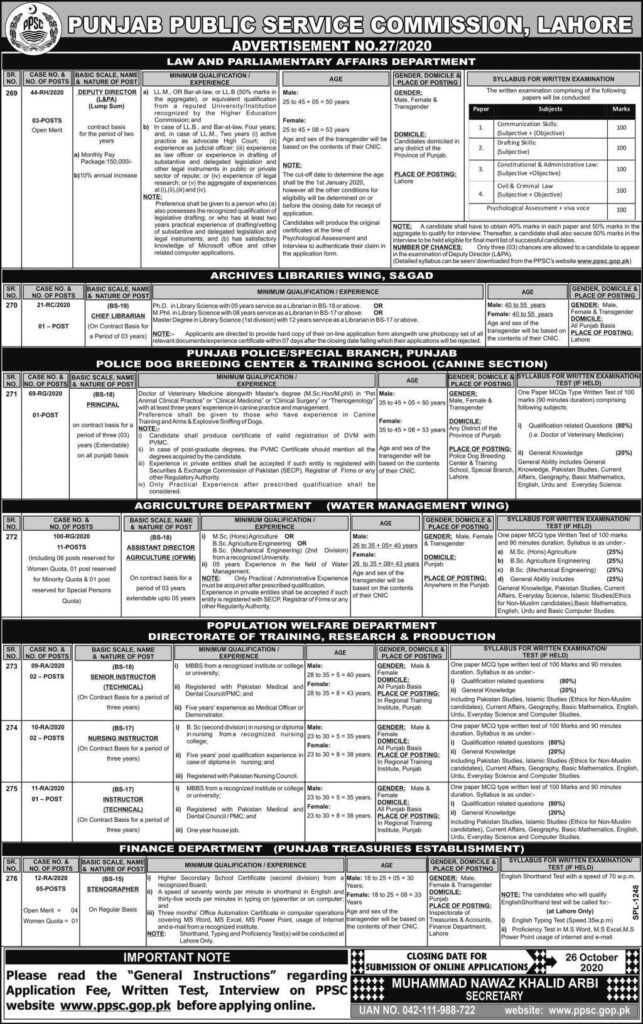 PPSC Jobs Law and Parliamentary Affairs Department Oct 2020