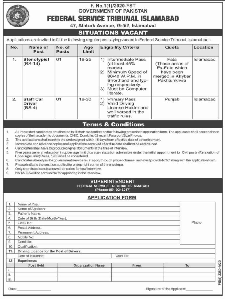 Federal Service Tribunal Islamabad Jobs by Government Of Pakistan November 2020