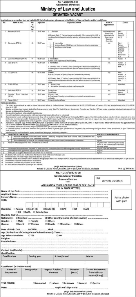 Ministry Of Law and Justice Latest Jobs November 2020
