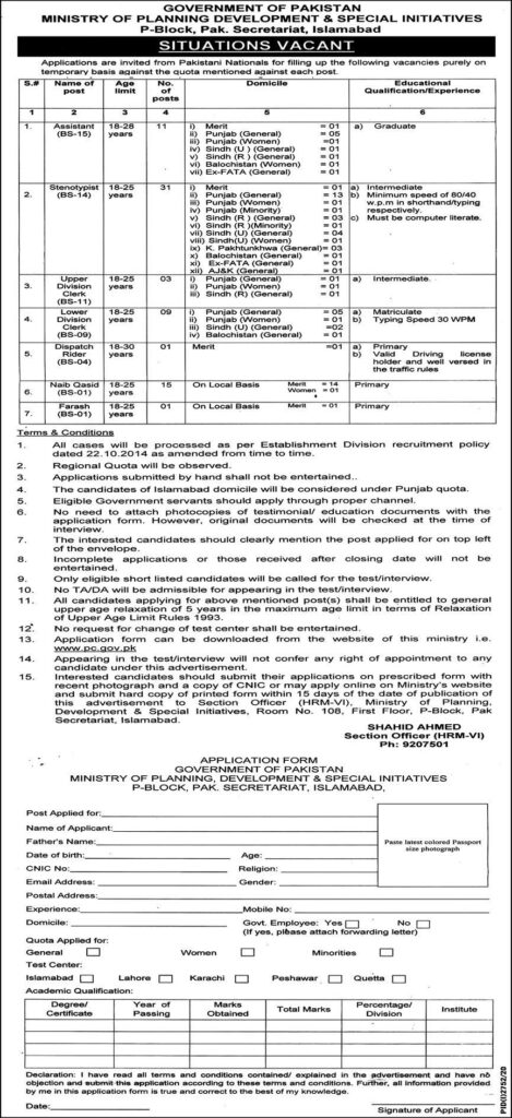 Ministry of Planning Development and Special Initiatives Jobs November 2020