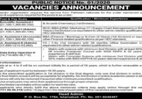 Pakistan Atomic Energy PAEC Latest Jobs Islamabad November 2020