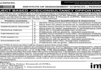 Institute of Management Sciences IMS Peshawar Jobs 2020