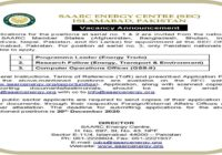 SAARC Energy Centre Islamabad Jobs December 2020